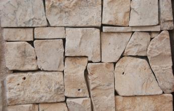 Kamnita fasada - Travertin